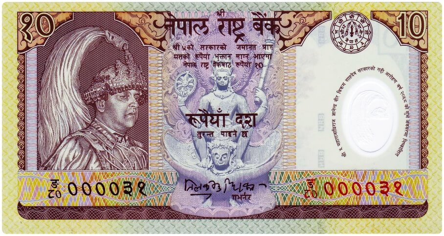 Currency_Nepal