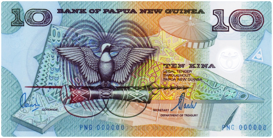 Currency_PapuaNewGuinea
